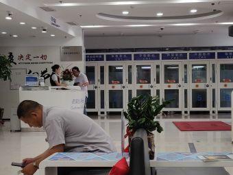 中国建设银行ATM(甘井子支行网点)