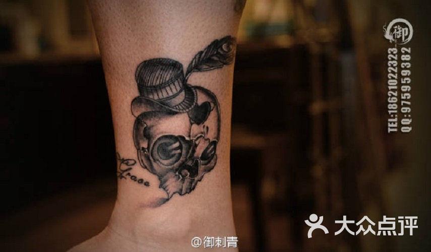 tattoo御刺青纹身店(虹桥店)骷髅图片 - 第72张