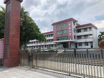 台山市浮石中学