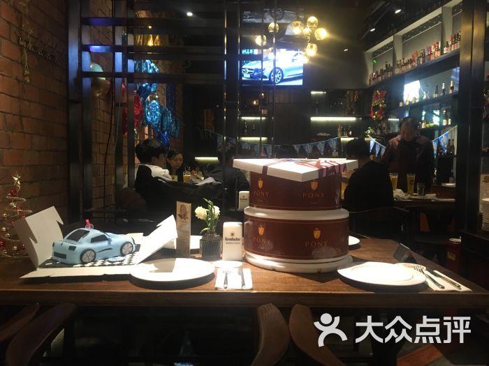 1886汽车主题德国餐厅(外滩店)-图片-上海美食-大众
