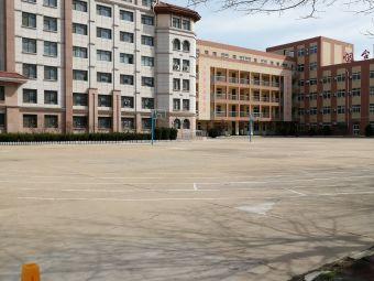 烟台培英学校(初中部)