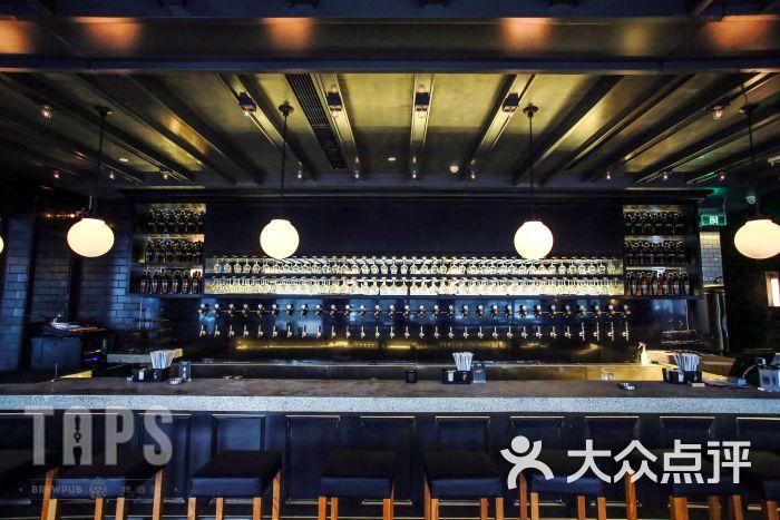 taps精酿啤酒屋-吧台图片-重庆休闲娱乐-大众点评网