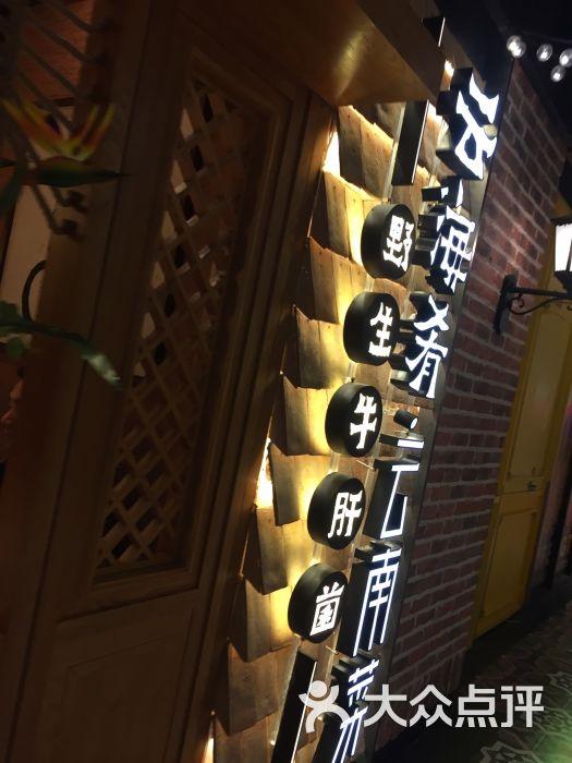 百盛优客城市广场(天山店)图片 - 第1张