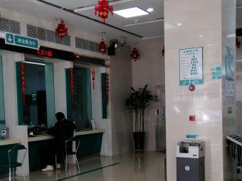 中国农业银行(迎宾东路分理处)