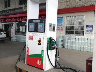 中石化加油站(香江路)