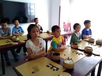 成都市天府新区棋类协会