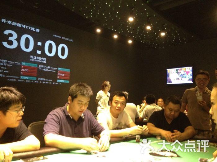 扑克部落德州扑克主题餐吧大厅图片 - 第12张