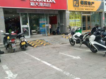 泰安新大洲本田摩托车