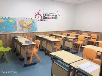 学大教育(芜湖银湖店)