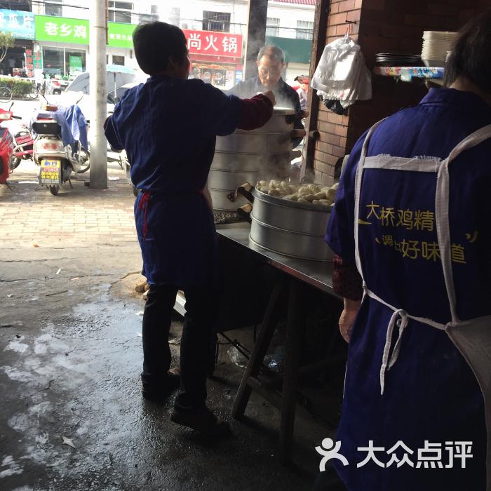 陈龙美食店-图片-霍邱县美食-大众点评网小说包子的关于写的好图片