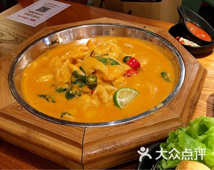边境东南亚小吃(西直门凯德mall店)-星岛咖喱鱼片