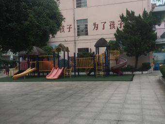 柳城耀江希望幼儿园