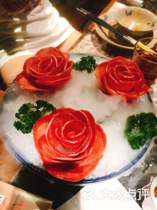 蜀大侠火锅(城市新汇广场店)玫瑰牛舌图片 - 第1张