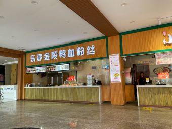 花果山服务区