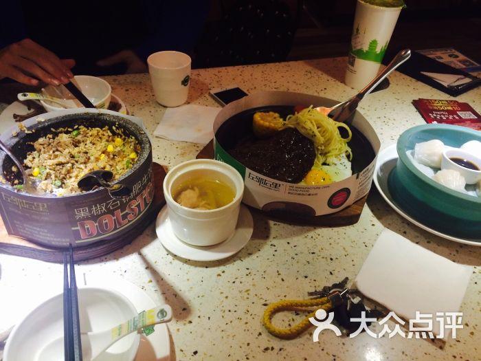 左邻右里亲情厨房(张家港店)-黑椒石锅肥牛饭大头鱼鱼籽怎么吃图片