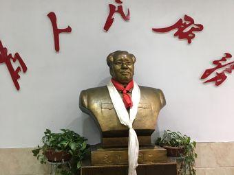 毛家饭店(韶山店)
