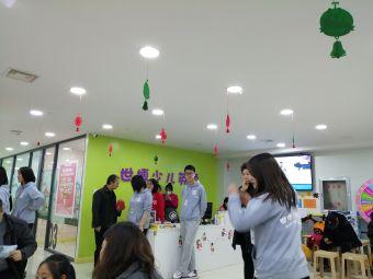 世博教育(辽宁中医分校)