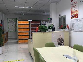 成都市龙泉驿区图书馆