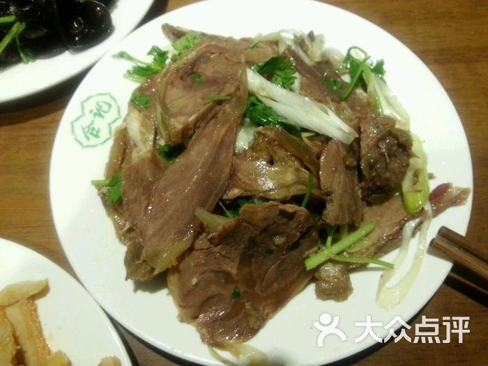 合记(人民路店)-攻略-郑州美食-大众点评网图片观音桥美食图片