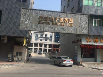 奇峰商务大厦