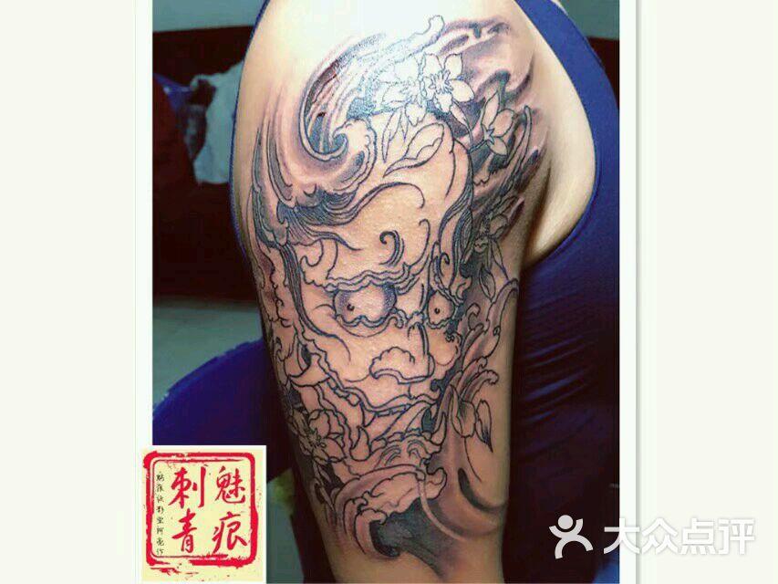 江阴市新桥镇魅痕刺青纹身工作室图片 - 第170张