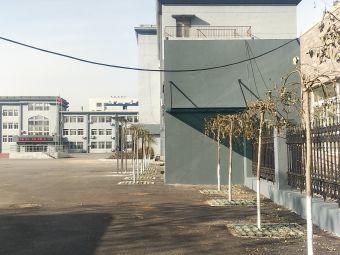 鞍山市第三十八中学