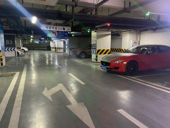 未来中心停车场