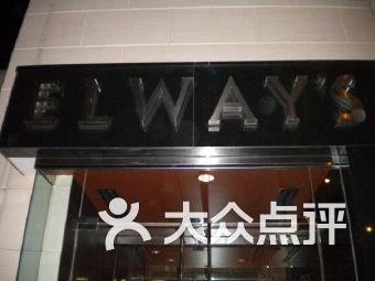 Elway's Downtown