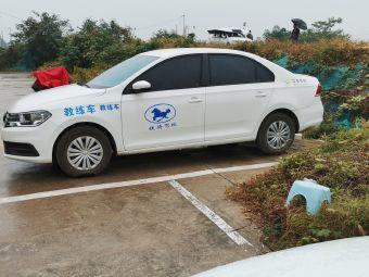 徐州铁骑驾校报名处