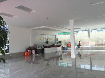 贵州鑫隆盛达汽车服务