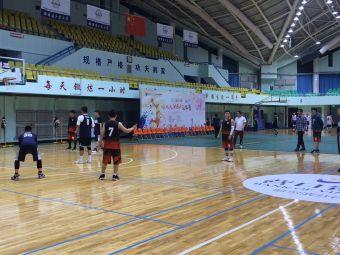 哈尔滨工业大学体育馆