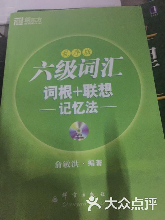 蒋倩水姻缘曲谱
