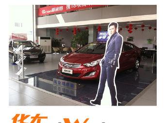 扬州玉峰元恒北京现代4S店(绿地店)