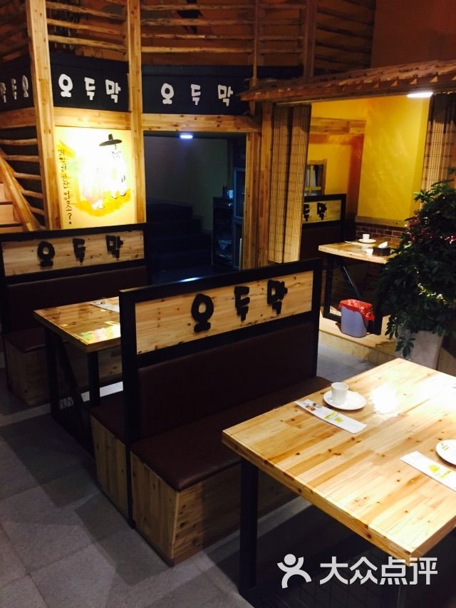 恩你小木屋米极端-酒店-连云港图片-大众点评网中国美食美食图片