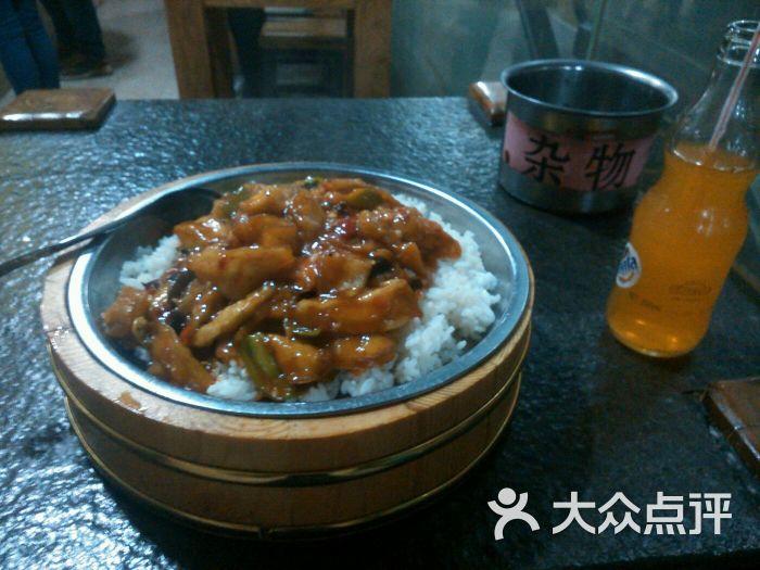 湘香木桶饭-图片-咸阳美食-大众点评网