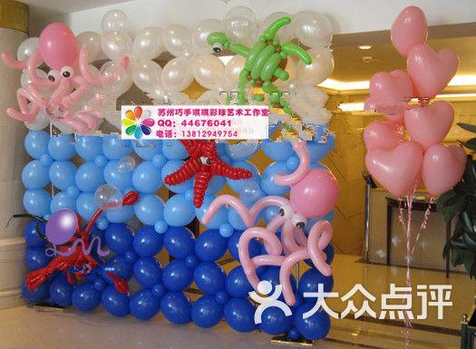琪琪气球工作室幼儿园六一儿童节活动气球装饰创意