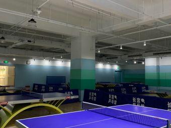 长宁区工人文化宫·乒乓球馆