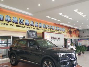 威宇车业有限公司