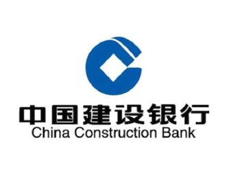 中国建设银行(保定三丰路支行)