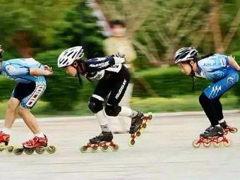 烟台市青少年轮滑俱乐部