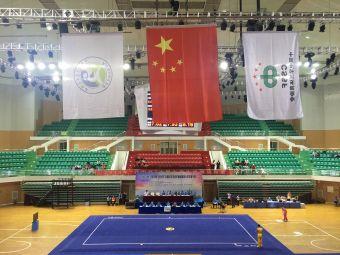 国家拳击迁安九江体育训练基地