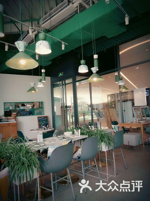 edeneat浮动物餐厅(凯丹广场店)图片 - 第7张