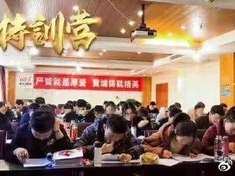 中公教育(大学城学习中心)