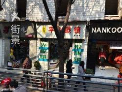蝶传说摄影(北碚店)