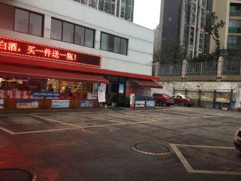中国石油加油站(观山东路店)