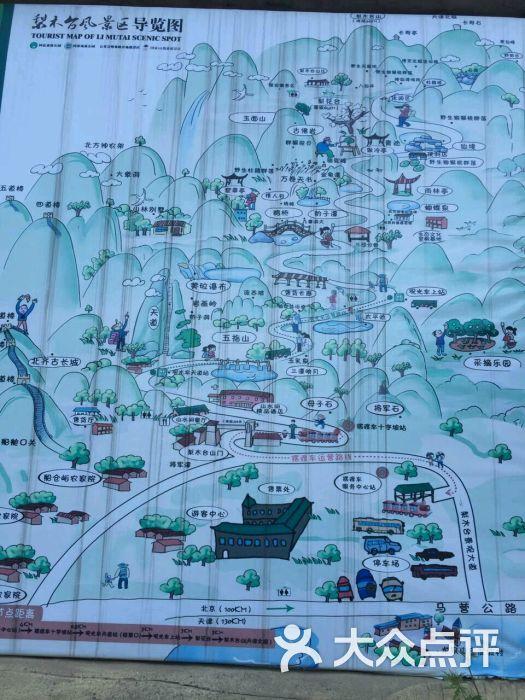 梨木台风景区图片 - 第689张