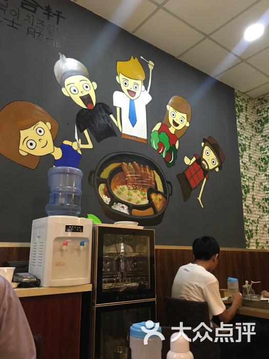 七合轩芝士肋排-手绘墙图片-天津美食-大众点评网