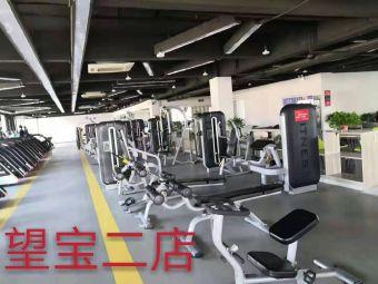 BOSS健身(中央城店)