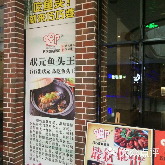 巧巧婆(温州万达)-图片-合肥美食城华南美食节龙湾2017图片