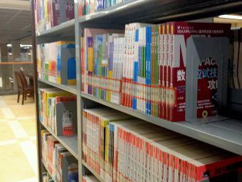 贵州大学西校区图书馆